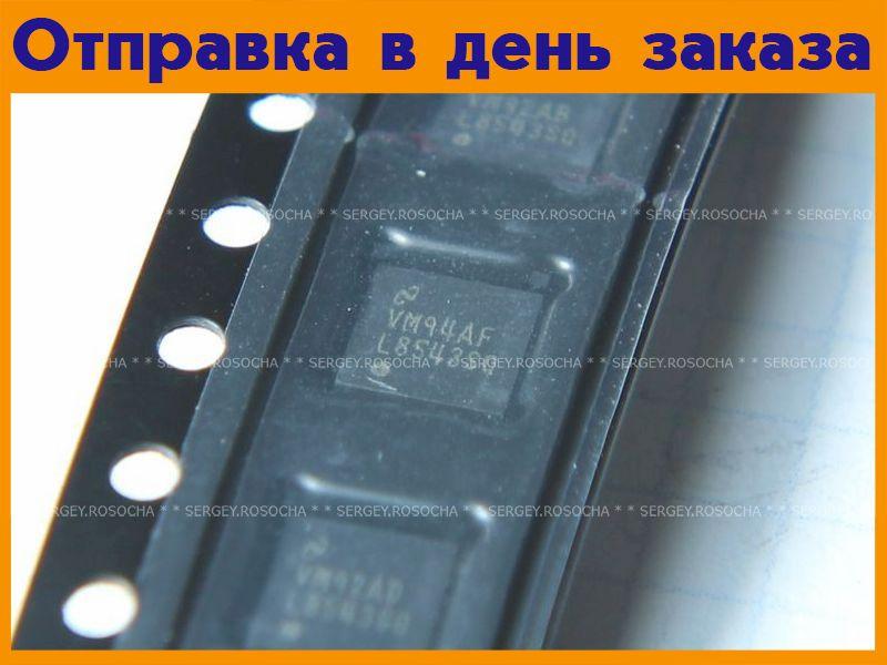 Микросхема LP8543  #885