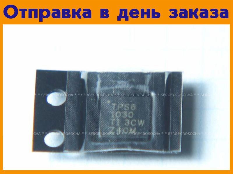Микросхема TPS61030RSAR  #1235