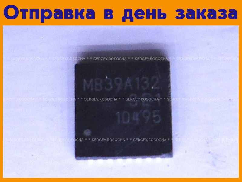 Микросхема MB39A132  #609