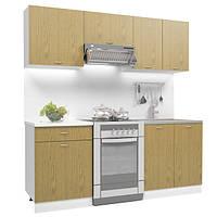 Кухонный модульный гарнитур 2 метрам коричнево бежевая (кухонный комплект мебели)