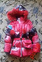 Курточка для девочки на 7-8 лет зима