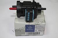 Клапан Турбины ( синий) оригинал Mercedes Sprinter