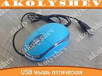 Мышка USB для компьютера, ноутбука