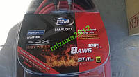 Набор проводов для подключения усилителя BM Audio