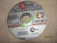 Круг отрезной по металлу 115*1*22.2мм диск для бол
