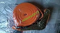 Ремень стяжной Lavita стяжка груза 6м 0,5т
