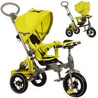 Детский трехколесный велосипед с родительской ручкой, поворотное сиденье (M 3203HA-3)