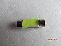 Светодиод салонный сплошной свет белый Яркий