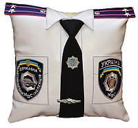 Подарок подушка с вышивкой сотруднику МНС, МВС и СБУ