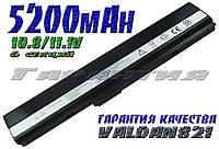 Аккумуляторная батарея Asus K42 K42DE K42DR K42EI K42F K42J K52 K52DE K52DR K52F K62F K62JR P42EI P42F P52F P6