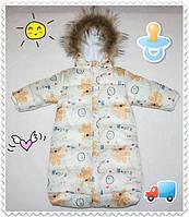 Детский утепленный конверт с мехом  для новорожденных от 0-6м