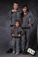"""Детский утепленный спортивный костюм """" Kids Family """" Dress Code"""