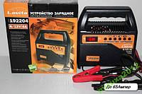 Зарядное для аккумуляторов 5 Ампер 6-12 Вольт ХИТ!