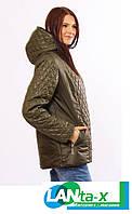 Женская демисезонная куртка стеганная