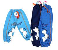 """Теплые спортивные штаны """"Мяч"""" для мальчика 1,2,3 года"""