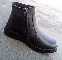 Мужские кожаные зимние ботинки 40, 41, 42, 43, 44, 45, 46, 47 р-ры