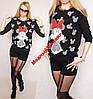 Стильная кофта свитшот свитер MINNI MOUSE Минни Маус цвет черный