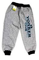 Детские спортивные штаны с начесом для мальчика 1,2,3,4,5 лет