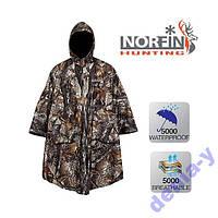 Пончо дождевик NORFIN Hunting Cover Staidness плащ