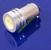 Светодиоды габаритов лазерный с линзой
