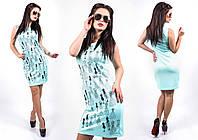 """Стильное молодежное платье мини """" Манекены """" Dress Code"""