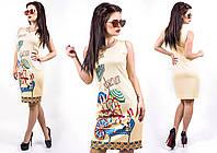 """Стильное молодежное платье мини """" Зонтики """" Dress Code"""
