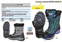 Ботинки зимние NORFIN SNOW (-20)2 цвета! ОРИГИНАЛ