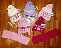 Теплые детские комплекты шапка+шарф Котеня 44/46 рр