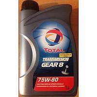 Масло трансмиссионное TOTAL TRANS.GEAR 8  75W-80 API GL-4+ 2л