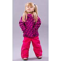 Детский комбинезон для девочки термо (куртка и полукомбинезон) малиновый 2 до 13 лет