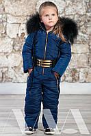 """Детский теплый комбинезон """" Kids Moncler """" Dress Code"""
