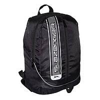 Спортивный рюкзак Slazenger оригинал В Украине