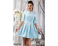 Короткое платье с пышной юбкой  и  рукавом 3/4   размеры 44-46