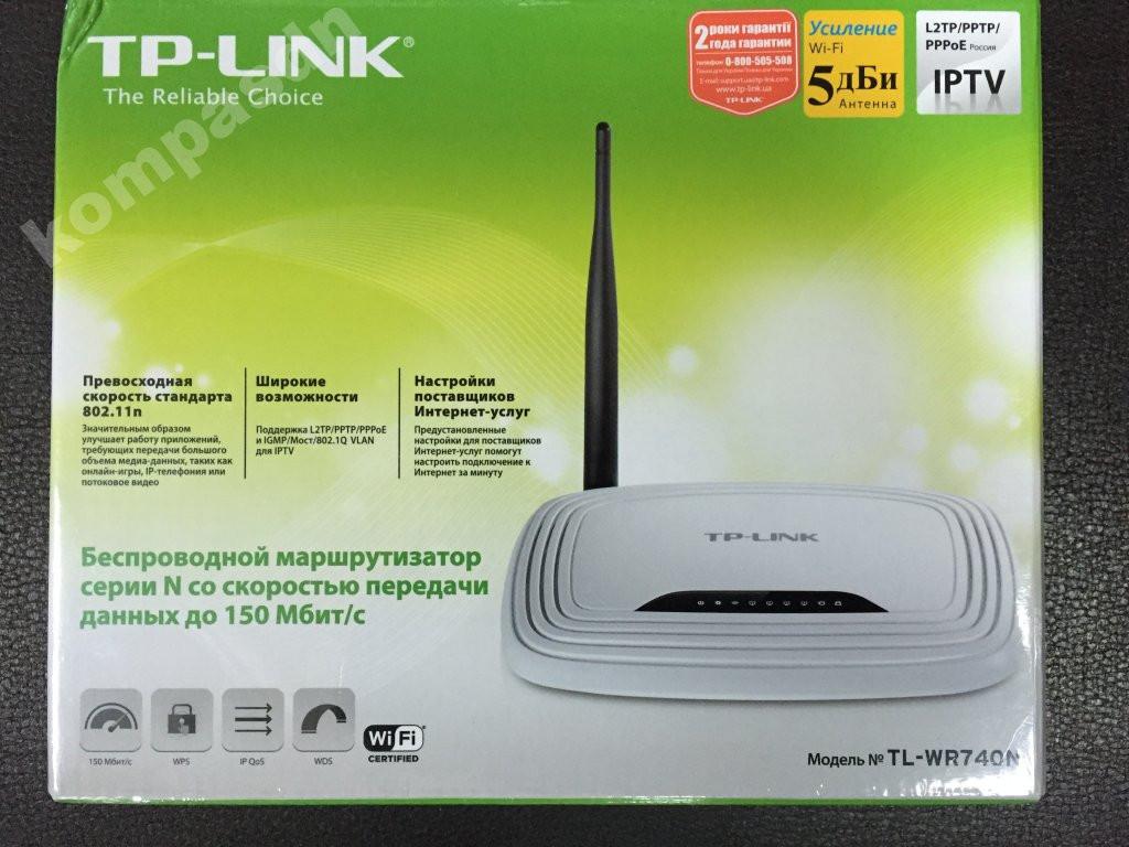 WI-FI роутер TP-Link TL-WR740N оф.гарантия 24 мес