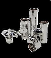 Дымоходные трубы из нержавеющей стали 321/304 (0,6 / 0,8 / 1 мм)