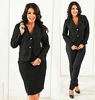 Костюм женский тройка брюки юбка пиджак батал, фото 1