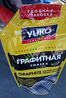 Смазка графитная дой пак 375г YUKOIL