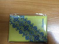 "Обкладинка на паспорт ""Україна"", кожзам"