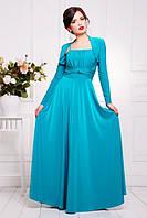 Длинное вечернее  бирюзовое платье в пол  Анита 42-50 размеры