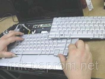Ремонт та заміна клавіатури в ноутбуках.