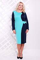 Женское платье батал Арина Lenida мята+темно-синий  50-58 размеры