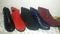 Женские ботинки молодежные стильные из натуральной кожи, ботинки женские осень на низком ходу.