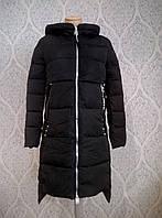 Пальто зимнее Venissa yl003  черный синий голубой