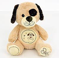 Красивая игрушка Собачка