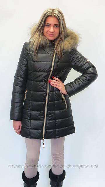Зимние дутые костюмы женские доставка