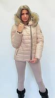 Куртка Наоми беж