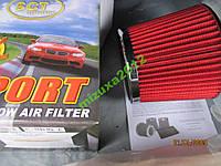 Фильтр воздушный нулевого сопротивления SCT универ