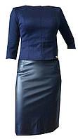 Костюм женский кофта и юбка, фото 1