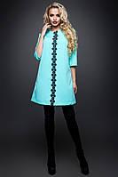 Красивое Короткое Платье на Осень с Карманами Бирюзовое S-XL