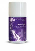 Баллончики ароматизаторы парфюмы. Amethyst.